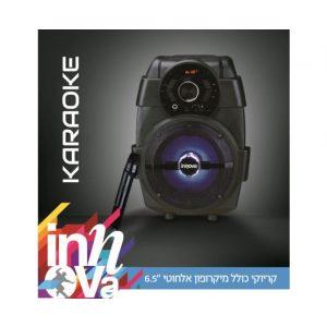 בידורית קריוקי נייד + מיק אלחוטי INNOVA WOAKR-88