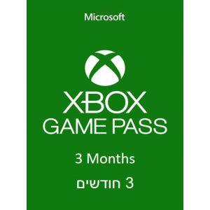 קוד דיגיטלי Xbox Game Pass לשלושה חודשים