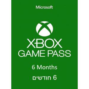קוד דיגיטלי Xbox Game Pass לשישה חודשים